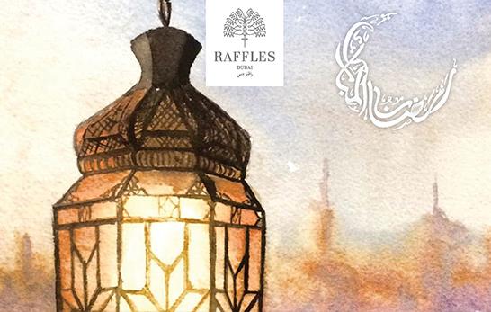 Azur Iftar Raffles