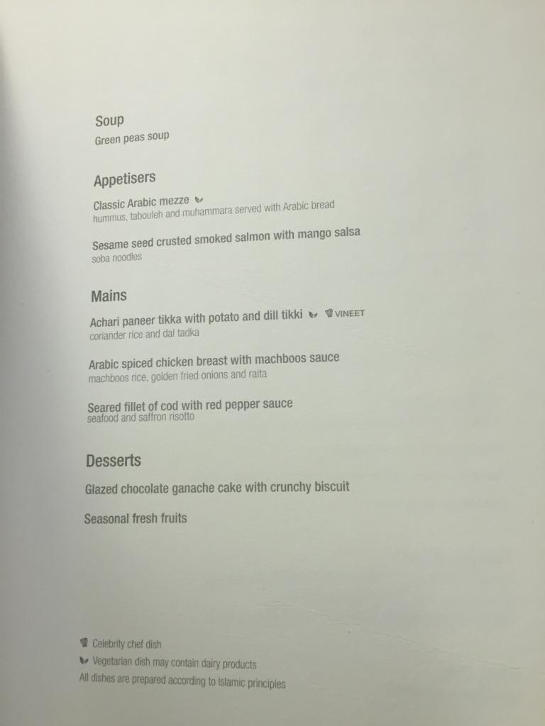 QR menu